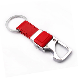 Personalized Flashlight Keychain For Him