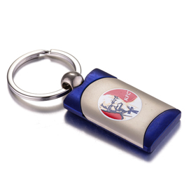 Premium Collection Custom Printed Keychain